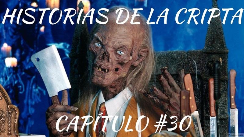 Historias de la Cripta Capítulo 30 Espera mortal