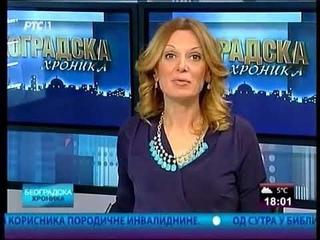 Калмыки в Сербии