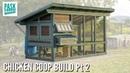 Chicken Coop Build Now Complete pt2