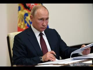 Путин на встрече с Собяниным