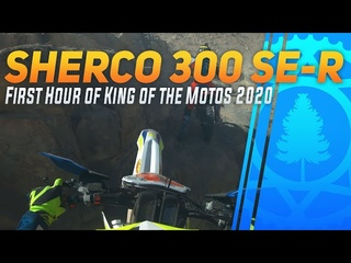 First Hour! 2020 King of the Motos | Sherco 300 SE-R 2-Stroke