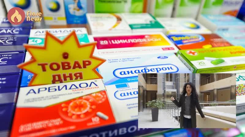 Китай официально признал российский «Арбидол» эффективным средством против коронавируса