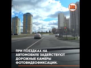 Москва закрыта до 1 мая