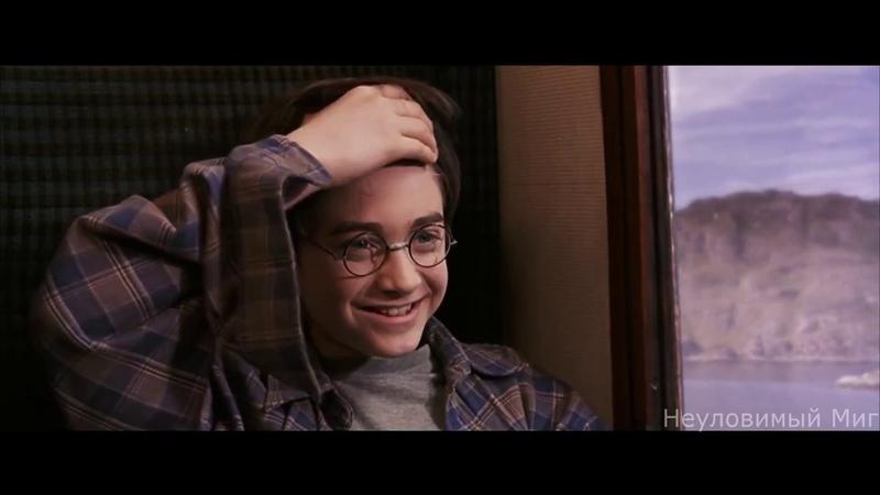 Гарри Знакомится с Роном Уизли Гермионой Грейнджер Гарри Поттер и философский камень 2001 Момент HD