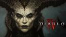 Ролик анонс Diablo IV Втроем они придут