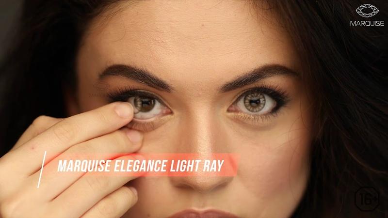 Серые линзы Marquise Elegance Light Gray 100% перекрытие темного цвета глаз Мягкие цветные линзы