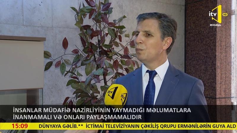 İTV Xəbər - 17.07.2020(1500)