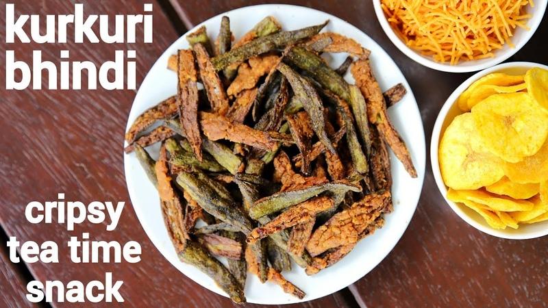 Kurkuri bhindi recipe कुरकुरी भिन्डी crispy bhindi bhindi kurkuri karari bhindi