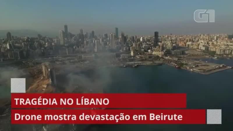 Explos o em Beirute 4agosto 2020 video 2