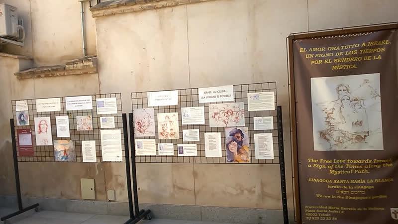 Во дворе синагоги Толедо