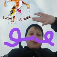 Ярослав Амвросов
