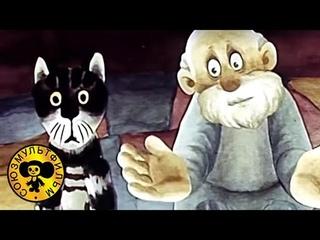 Кот Котофеевич | Русские народные сказки - Советский мультфильм для детей