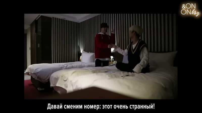 LIGHTS OFF ONF 온앤오프 Laun Horror Prank рус саб