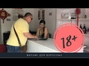 Georgia Batumi 18 В поисках массажиста в Батуми Тайки и массажные салоны Цены