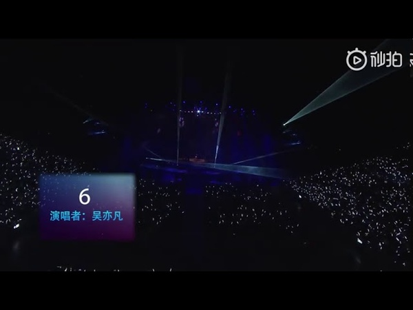 (Official Video by Sina Music) 190420 Kris Wu -6 Performance at Alive Tour in Nanjing