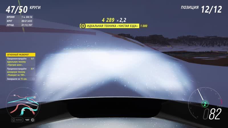 Forza Horizon 4 2020-07-08 18-32-31