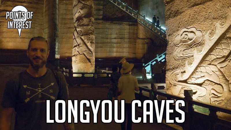 Longyou Caves Points of Interest China Travel Guide