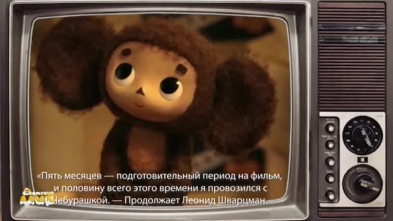 Окончание мультика Фиксики фрагмент эфира и заставка Мультсериал Детский Мир 17 01 2020