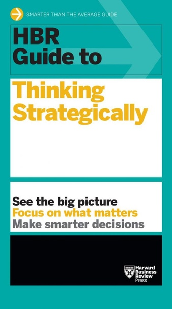 HBR guide to thinking