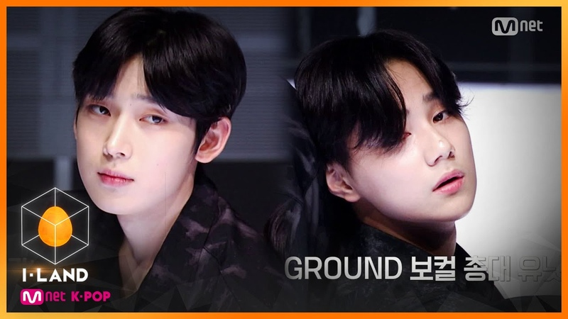 ENG I LAND 4회 세 번째 테스트 총대 유닛 ♬ Save ME GROUNDER 김선우 다니엘 200717 EP 4