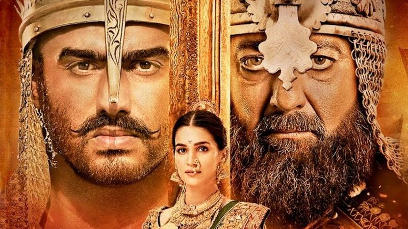 Arjun Kapoor Latest 2020 Hindi Full Movie Sanjay Dutt Kriti Sanon Ashutosh Gowariker