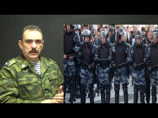 Полковник Шендаков предупредил ментов прокуроров ФСБшников и нацгвардию
