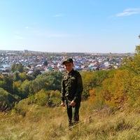 Максимкин Дима