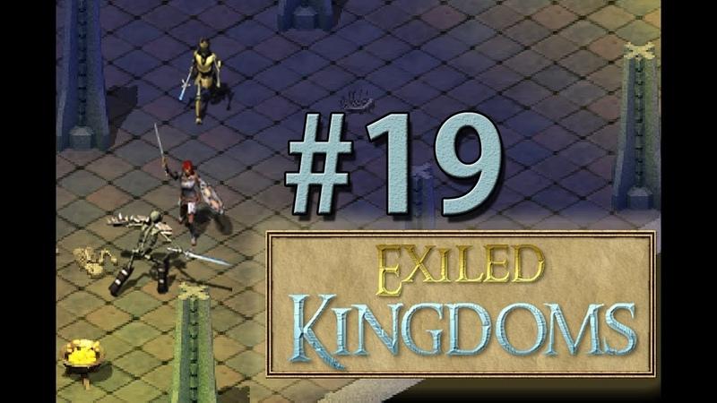 Exiled Kingdoms Прохождение Железный Человек Часть 19 Беспокойные мертвецы