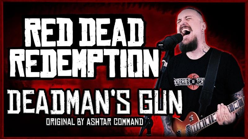 Red Dead Redemption Deadman's Gun Metal Cover by Skar Productions