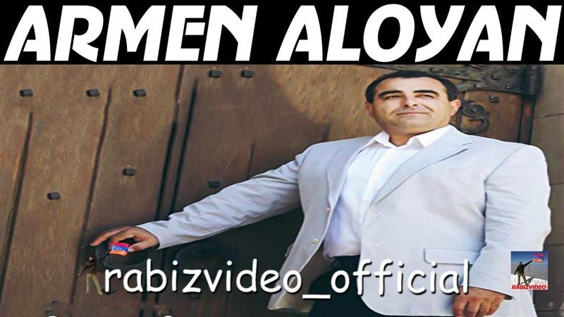 Armen Aloyan Tesh chxroves