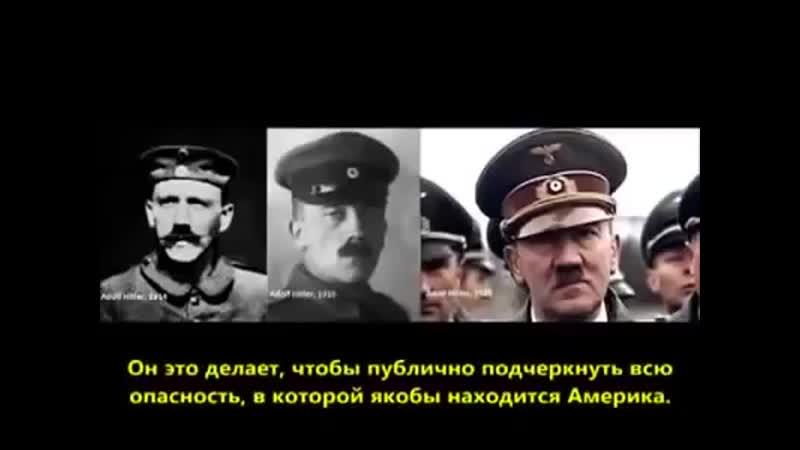 Adolf Rede üer die Kriegshetze der USA