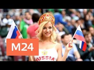 Как живет самая красивая болельщица ЧМ-2018 - Москва 24