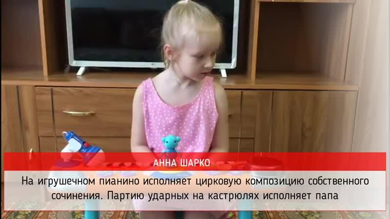 Сам себе дирижер Анна Шарко