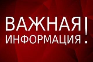 С 23 марта до 12 апреля в российских школах будут объявлены каникулы