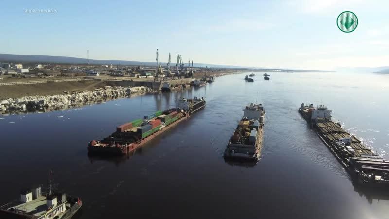 Специальный репортаж Ленские портовики считают навигацию успешной