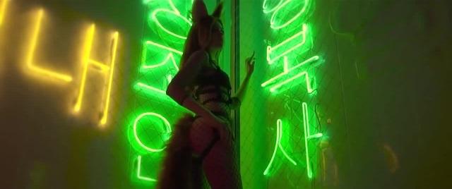 Neon Foxy