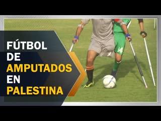 Futbolistas amputados palestinos prueban que deporte no conoce límitesfinal-social_4000