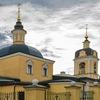 Храм Сорока Севастийских мучеников