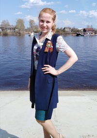 Латкина Юлия