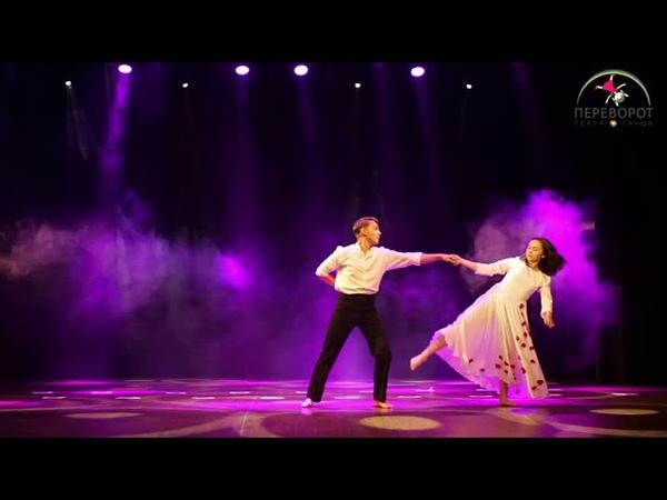 Парень с девушкой классно танцуют медленный танец!!