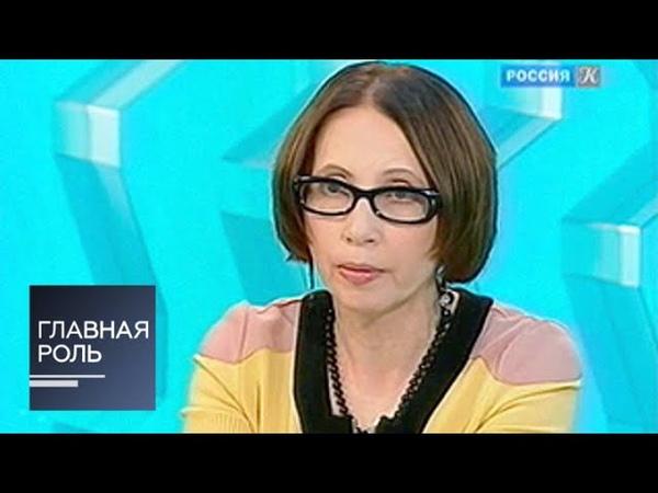 Главная роль Ольга Славникова