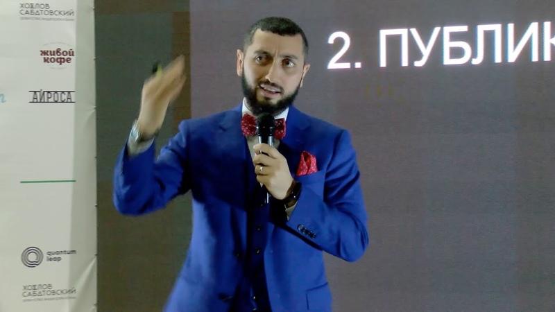Чермен Дзотов - как стать человек-брендом