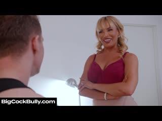 NaughtyAmerica Dana DeArmond - Big Cock Bully / NewPorn2020