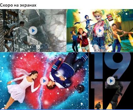 Рекомендации по улучшению юзабилити на silvercinema.ru 14