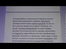 №3 Кирилл Иерусалимский Огласительное поучение второе