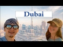 Недельный отдых в Дубае в январе Дешевый тур на неделю Успели до распространения коронавируса