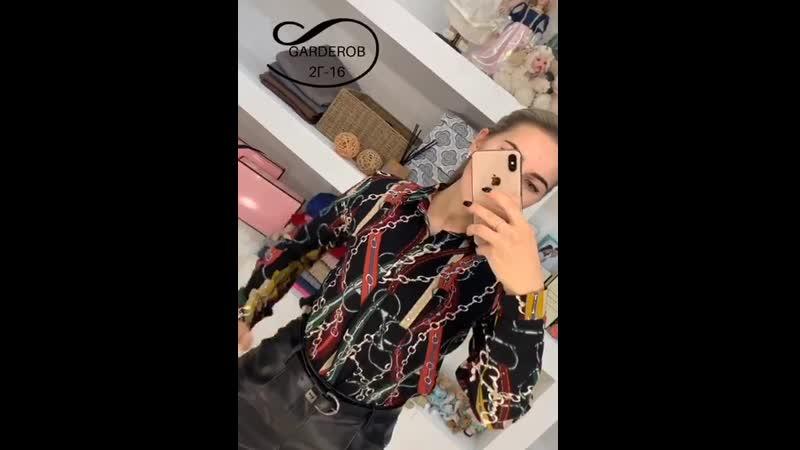VIDEO 2019 11 21 18 06