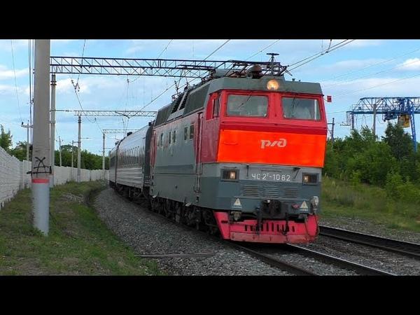ЧС2Т 1062 со скорым поездом Орск Москва и приветливой бригадой