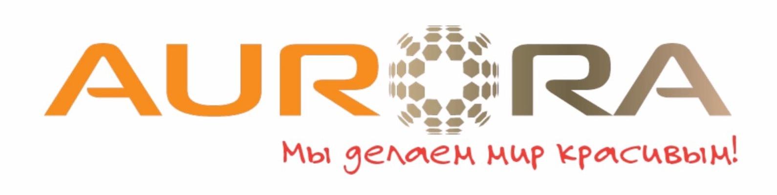 Аврора млм компания официальный сайт создание сайтов лп генератор