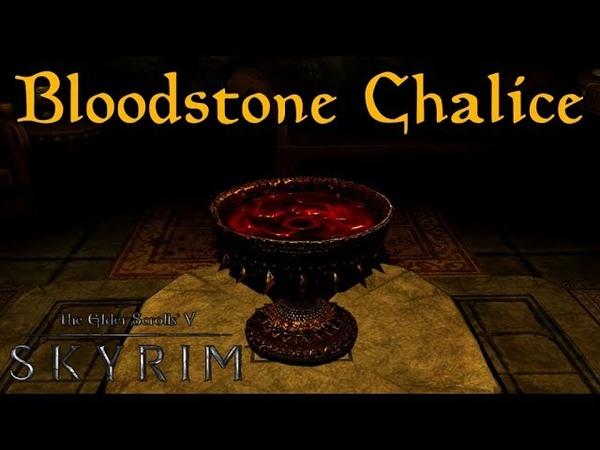 Bloodstone Chalice (Castle Volkihar 1) - Elder Scrolls V Skyrim Dawnguard Music *1 HOUR EXTENDED*